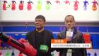 中网市场ChinaOMP.com_中网市场发布: 台州市源花喷雾器有限公司生产各种喷雾器等农林机械