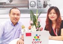 COTV全球直播: 纪州喷码技术(上海)有限公司
