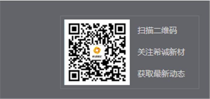 QQ截图20180713135252.png