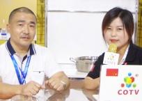 中网市场发布: 湖南新厨厨房设备有限公司
