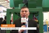 中网市场发布: 中江机电科技