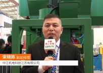 COTV全球直播: 中江机电科技