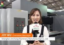 中网市场发布: 上海今昌纸箱机械-英文版