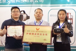 COTV全球直播: 北京文骏科技有限公司