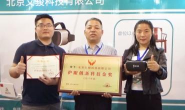 中网市场发布: 北京文骏科技有限公司