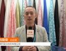 中国网上市场报道: 湖州吴乐纺织有限公司