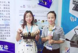 COTV全球直播: 东莞市震鑫模具配件有限公司