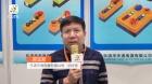 中网市场ChinaOMP.com_中网市场发布:乐清天逸电器有限公司生产各种按钮开关、指示灯、按钮盒等产品