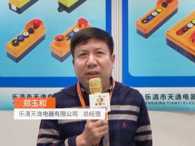中国网上市场发布:乐清天逸电器有限公司生产各种按钮开关、指示灯、按钮盒等产品