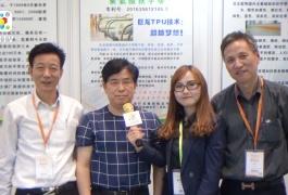 COTV全球直播: 上海巨龙聚氨脂扶手带