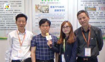 中网市场发布: 上海巨龙聚氨脂扶手带