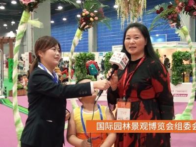 中国网上市场发布: 国际园林景观博览会组委会