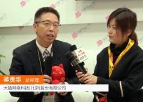 COTV全球直播: 大猫网络科技