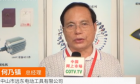 中网市场ChinaOMP.com_中网市场发布: 中山市远东电动工具有限公司