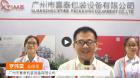 中网市场ChinaOMP.com_中网市场发布:广州市喜泰包装设备有限公司