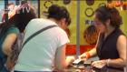 中網市場ChinaOMP.com_中網市場發布: 寶知緣珠寶