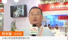 中網市場ChinaOMP.com_中網市場發布: 上海小松包裝機械