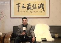 COTV全球直播: 诸暨港龙喜临门国际家居装饰城御匠家具专卖店