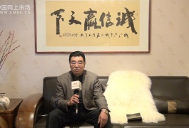 中网市场发布: 诸暨港龙喜临门国际家居装饰城御匠家具专卖店
