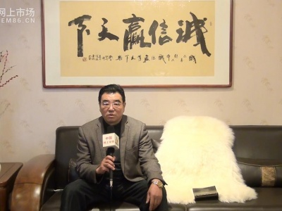中国网上市场报道: 诸暨港龙喜临门国际家居装饰城御匠家具专卖店