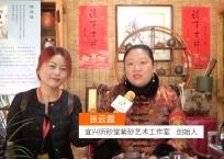 中网市场发布: 宜兴听砂堂紫砂艺术工作室