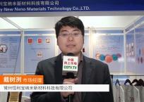 中网市场发布: 常州恒利宝纳米新材料科技