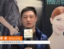 中网市场发布: 广东康家服装科技