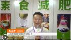 中网市场ChinaOMP.com_中网市场发布:上海善粮健康管理咨询有限公司