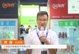 COTV全球直播: 上海链庄数据技术有限公司