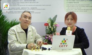 COTV全球直播: 东莞市川富电子有限公司