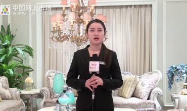 中网市场发布: 香港皇朝家私集团有限公司绍兴红星美凯龙旗舰店
