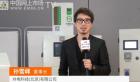 中網市場ChinaOMP.com_中網市場發布: 共電科技