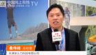 中网市场ChinaOMP.com_中国网上市场发布: 天津安士力科技