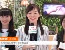 中网市场发布: 广东阿米日记生物科技