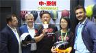 中网市场ChinaOMP.com_中网市场发布:东莞市首创运动用品有限公司生产运动车头盔