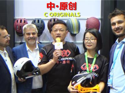 中国网上市场发布:东莞市首创运动用品有限公司生产运动车头盔