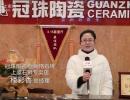 中网市场发布: 冠珠陶瓷 施朗格石砖上虞石狮专卖店