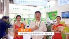 中網市場ChinaOMP.com_中網市場發布: 福建安琪兒衛生用品公司生產沙漏炫動褲、環腰褲、拉拉褲、經期安心褲