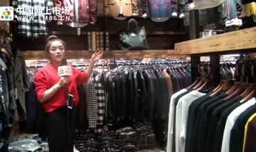 中网市场:MZ麦尊(国际)服装有限公司