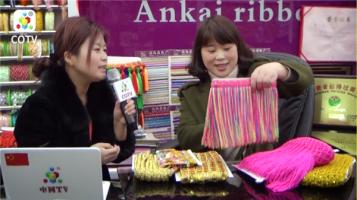中网市场ChinaOMP.com_中网市场发布: 义乌市安凯织带商行销售各种装饰织带
