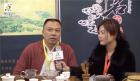 中網市場ChinaOMP.com_中網市場發布: 梧州市中茗茶業有限公司專業研發生產銷售各種綠色健康茶