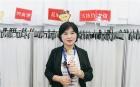 中网市场ChinaOMP.com_绍兴旭松贸易有限公司润盛纺织展厅主要经营数码印花、纸印花、水印布系列,并提供印花底布