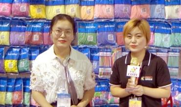 中网市场发布: 义乌市贝悦塑胶有限公司