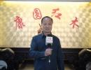 中网市场发布: 东阳中国古典工艺城康圆高档红木家具店