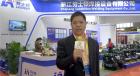 中網市場ChinaOMP.com_中網市場發布:浙江勞士頓焊接設備有限公司生產焊接設備、空壓機、振動器