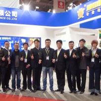 COTV全球直播: 江苏金鼎电器制造有限公司