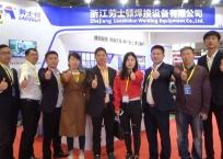 中网市场发布: 浙江劳士顿焊接设备有限公司