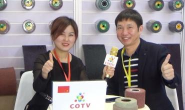 COTV全球直播: 佛山市锐特研磨有限公司