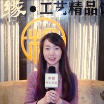 COTV全球直播: 根缘工艺品东阳木雕城直销店