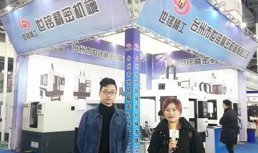 中网市场发布: 台州世铭精密机械有限公司
